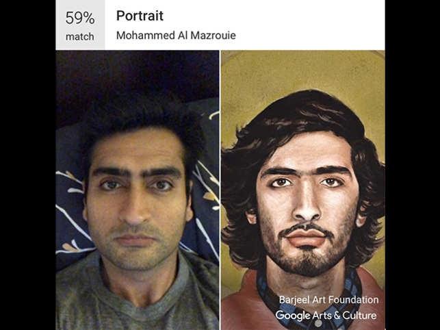 Thú vị ứng dụng kiểm tra ảnh chân dung của mình giống tác phẩm nghệ thuật nào - 4