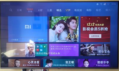Chạy Android, nhưng hệ điều hành trên TV Xiaomi đã được tuỳ biến lại dành riêng cho thị trường Trung Quốc.