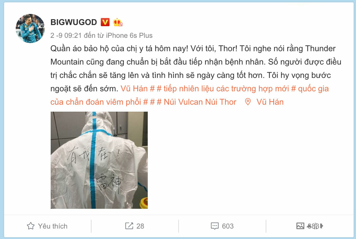 Xiaowu liên tục cập nhật tình trạng sức khoẻ và cuộc sống trong thời gian chữa trị nCoV lên tài khoản Weibo với gần 1,8 triệu lượt theo dõi.