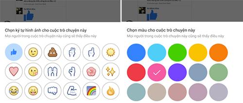 Nút Like quen thuộc có thể chuyển sang các biểu tượng khác. Màu nền xanh chủ đạo của Facebook cũng có thể thay đổi.